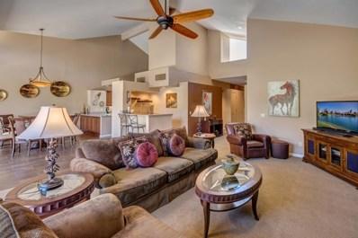 281 Kavenish Drive, Rancho Mirage, CA 92270 - MLS#: 219031620PS