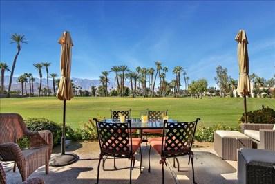 843 Inverness Drive, Rancho Mirage, CA 92270 - MLS#: 219033062DA