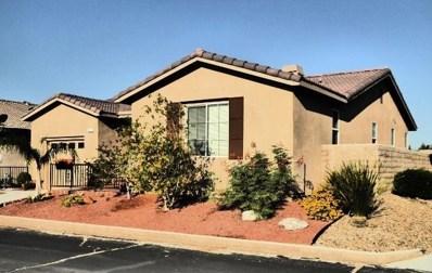 65565 Acoma Avenue UNIT 1, Desert Hot Springs, CA 92240 - MLS#: 219034310PS