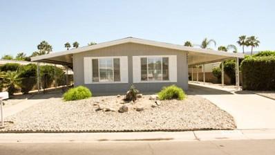 73447 Palm Greens Parkway, Palm Desert, CA 92260 - MLS#: 219042166DA