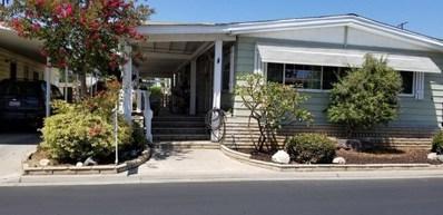 14025 Lake View Drive, La Mirada, CA 90638 - MLS#: 503469