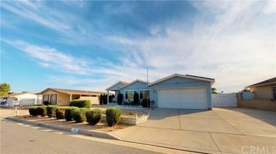 732 Roadrunner Way, Perris, CA 92570 - MLS#: CV18275706