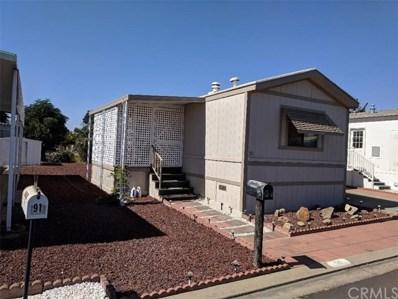 2240 Golden Oak Lane UNIT 90, Merced, CA 95341 - MLS#: MC18239017