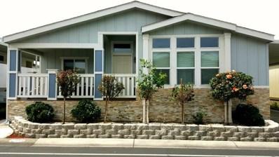 1225 Vienna Street UNIT 75, Sunnyvale, CA 94089 - MLS#: ML81703535
