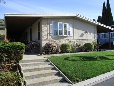 345 Millpond Drive UNIT 345, San Jose, CA 95125 - MLS#: ML81739282