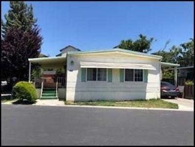 2151 Oakland Road UNIT 596, San Jose, CA 95131 - MLS#: ML81771661