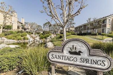 1531 S Raitt Street UNIT 16H, Santa Ana, CA 92704 - MLS#: OC17237513
