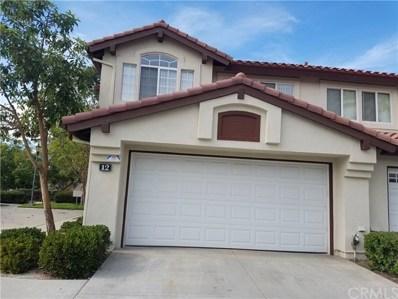 12 Via Entrada, Rancho Santa Margarita, CA 92688 - MLS#: OC17258725