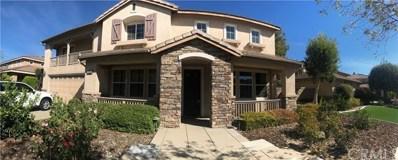 12356 Meritage Court, Rancho Cucamonga, CA 91739 - MLS#: OC18232272