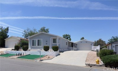 33603 Plowshare Road, Wildomar, CA 92595 - MLS#: SW18177459