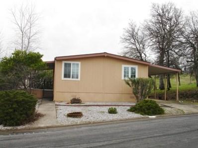 377 Milkwood Dr Sp# 205 UNIT Redwoods, Redding, CA 96003 - MLS#: 18-415