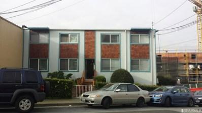 40 Chelsea Court, Daly City, CA 94014 - #: 480499