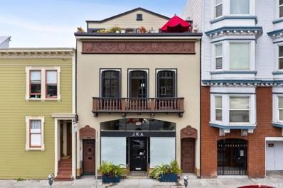 2421-2425  Polk Street, San Francisco, CA 94109 - #: 487141
