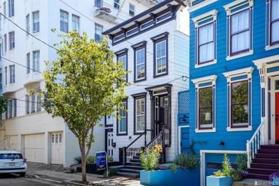 380 Lexington Street, San Francisco, CA 94110 - #: 491271