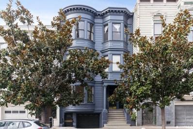 352 Dolores Street, San Francisco, CA 94110 - #: 491641