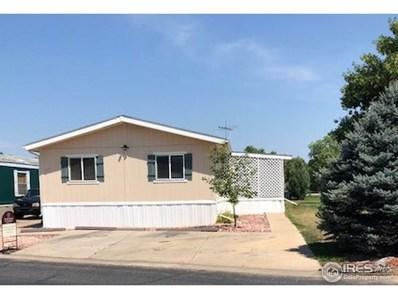 3717 S Taft Hill Rd UNIT 59, Fort Collins, CO 80526 - MLS#: 3730