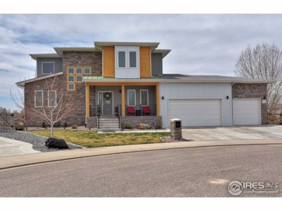 1928 Jeffrey St, Brighton, CO 80601 - MLS#: 847527