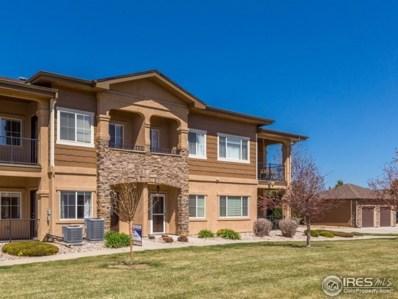 1152 Olympia Ave UNIT E, Longmont, CO 80504 - MLS#: 848525