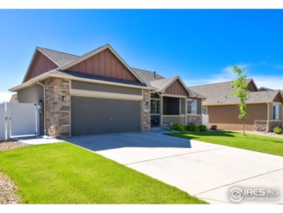 2339 76th Ave Ct, Greeley, CO 80634 - MLS#: 852266