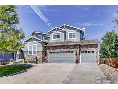 2349 Dogwood Cir, Erie, CO 80516 - MLS#: 858739