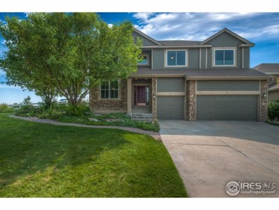 4938 Clearwater Dr, Loveland, CO 80538 - MLS#: 859998