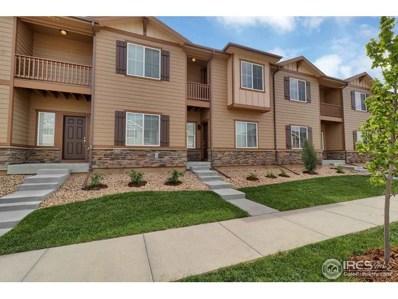 1568 Sepia Ave, Longmont, CO 80501 - MLS#: 860929