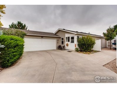 749 Sunchase Dr, Fort Collins, CO 80524 - MLS#: 862862