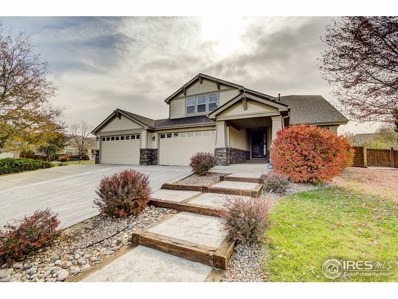 1196 Bluebell Way, Brighton, CO 80601 - MLS#: 865464