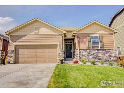 1845 Jade Ave, Lochbuie, CO 80603 - #: 882589