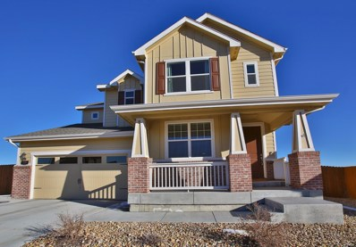 530 Marquiss Court, Dacono, CO 80514 - MLS#: 1883103