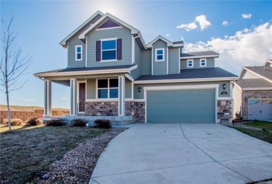 420 Marquiss Court, Dacono, CO 80514 - MLS#: 1981124