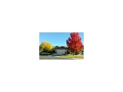 543 Stafford Circle, Castle Rock, CO 80104 - MLS#: 1994041