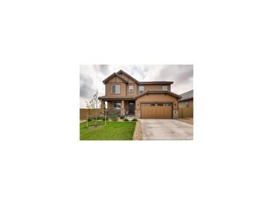 5472 E 125th Drive, Thornton, CO 80241 - MLS#: 2586623