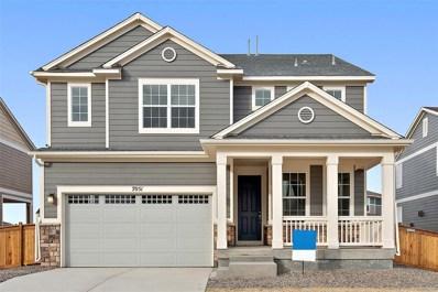 7051 E 121st Place, Thornton, CO 80602 - MLS#: 2641781