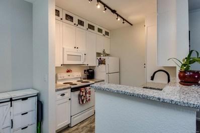 908 S Yampa Street UNIT 203, Aurora, CO 80017 - MLS#: 2773314