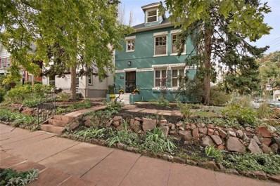 1279 Vine Street, Denver, CO 80206 - #: 3098765