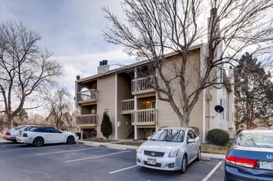 4064 S Atchison Way UNIT 204, Aurora, CO 80014 - MLS#: 3155074