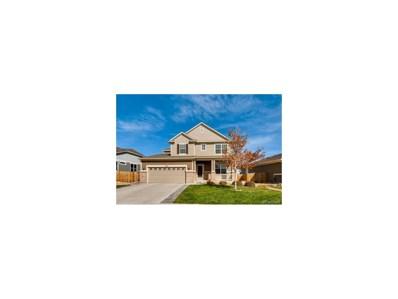 1995 E 167th Lane, Thornton, CO 80602 - MLS#: 3558950