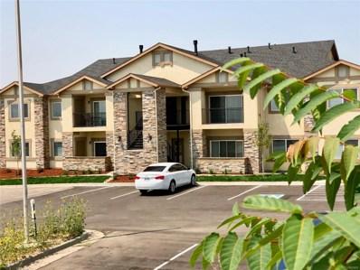 875 E 78 Avenue UNIT 28, Denver, CO 80229 - MLS#: 4526522