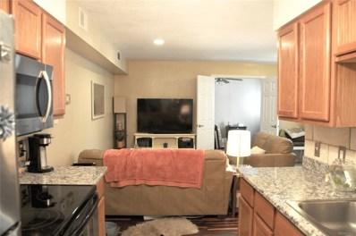1845 Kendall Street UNIT 225C, Lakewood, CO 80214 - MLS#: 4789183