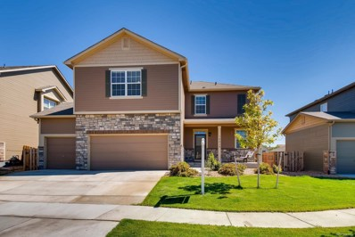 10424 Troy Street, Commerce City, CO 80022 - MLS#: 4848431