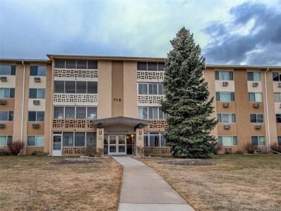 715 S Alton Way UNIT 4C, Denver, CO 80247 - #: 5209691