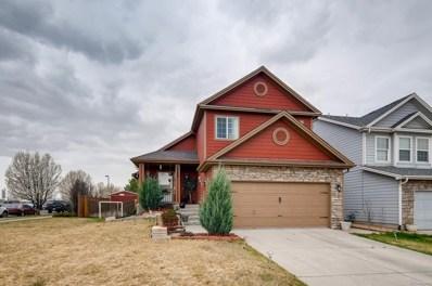 5533 Jasper Street, Denver, CO 80239 - MLS#: 5751887