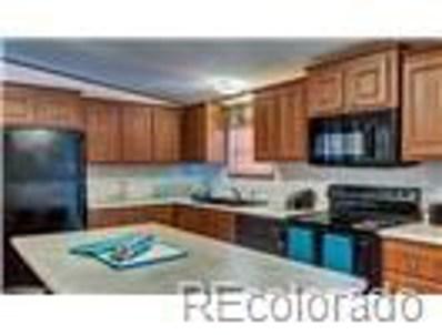 500 Dunmire Street, Frederick, CO 80530 - MLS#: 5762646