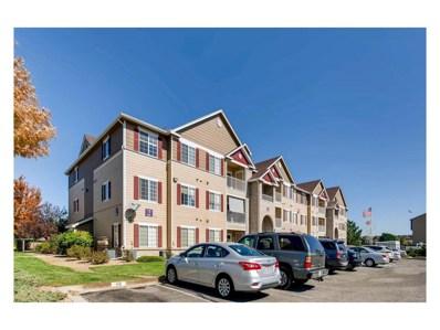 15700 E Jamison Drive UNIT 301, Englewood, CO 80112 - MLS#: 5905294