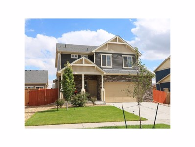 10628 Worchester Street, Commerce City, CO 80022 - MLS#: 6898198