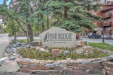 350 Four Oclock Road UNIT E, Breckenridge, CO 80424 - MLS#: 7607608
