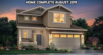 26306 E Canal Place, Aurora, CO 80018 - MLS#: 7613589