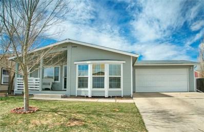 315 Cherokee Place, Lochbuie, CO 80603 - MLS#: 7689427