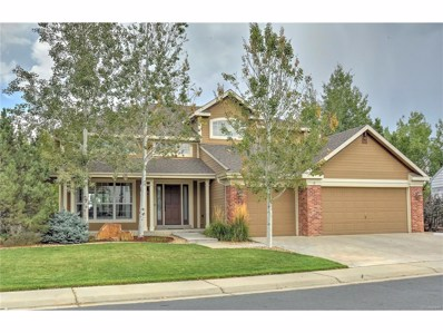 973 W 124th Drive, Westminster, CO 80234 - MLS#: 7875687